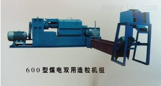 厂家直销,品质保证 直切式水下切粒挤出造粒机组 KK33-160A/160A