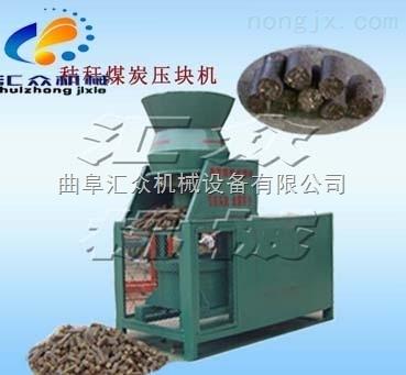 高密度锯末压块机,锯末煤粉压块机,制棒机