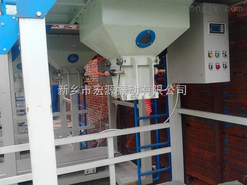 玉米种子包装机/颗粒物料定量包装机