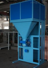 【供应】包装机械-DCK-300颗粒自动包装机