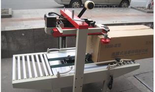 背封颗粒包装机械/棉花糖包装机/麦片包装机/食盐包装机/