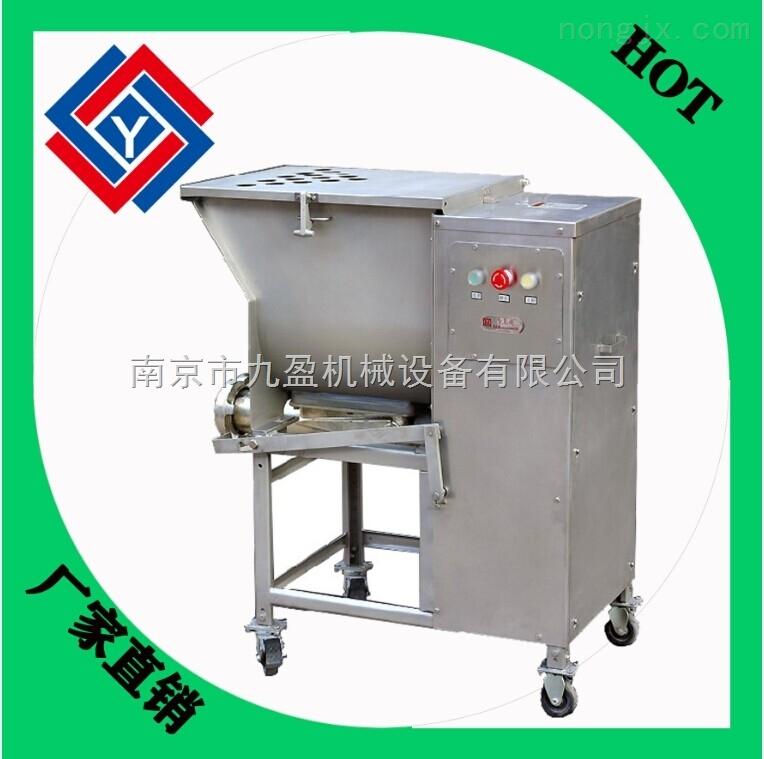 jy-532-供应南京大型绞肉搅拌一体机 高速搅拌机