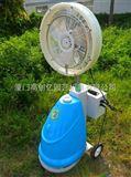 TN-906TN-906移动式喷雾风扇机组(无刷机)