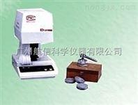 新恩WSB-IV智能白度仪\粮食、化工、陶瓷、印染白度计