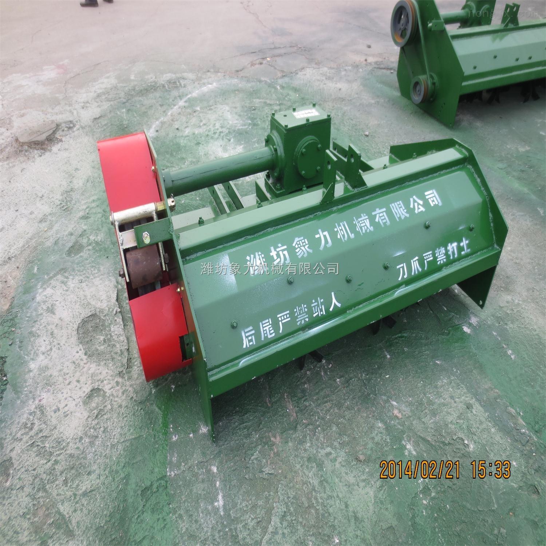 秸秆还田机,玉米秸秆粉碎机150型