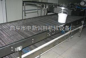 链板提升机 网带输送机