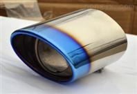 铜消音器SU04   铜消声器 气缸配件 CHANTO/台湾长拓
