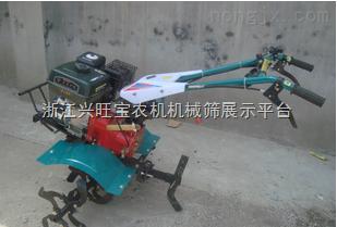 供应玛斯特1YWG-11遥控履带微耕机