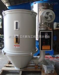 供应带式干燥机,水果干燥机,热风干燥机就找常州凯工干燥设备厂