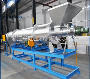 河南现货供应批发冷冻式空气干燥机 真空冷冻干燥箱 真空干燥机