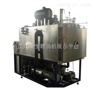河南現貨供應真空冷凍干燥箱 優質耐用全新真空冷凍式空氣干燥機