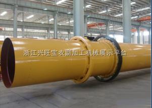 專業生產銷售冷凍式空氣干燥機DS-400HT