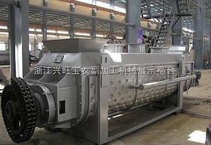 JCD冷凍式壓縮空氣干燥機