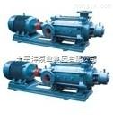 卧式多级离心泵/TSWA卧式多级泵