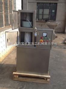 供应低温冷冻粉碎机(连续进料)