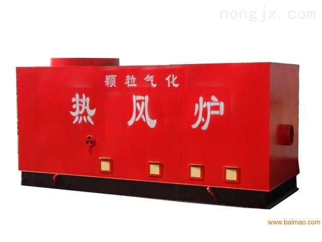 烘干热风炉价位_专业的烘干热风