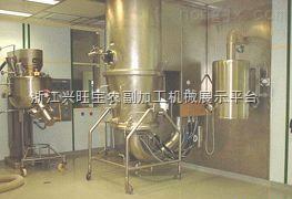 供应章丘市宇冠机械有限公司xgj560树皮制粒机、树皮颗粒机生产厂家?