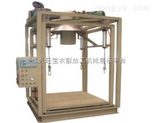 供应大米称重包装机,杂粮自动包装机