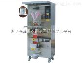 供应计量包装机、颗粒计量包装机/粗粮包装机、杂粮称重包装机价格