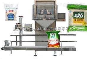 ,粉体自动称重包装机,干粉自动称重包装机,腻子粉自动称重包装机,面条自动称重包装机,秦皇岛自动计量包