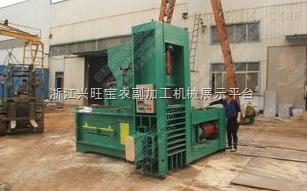 ,田间玉米秸秆打包机,自走式玉米秸秆回收机 秸秆粉碎回收机  自走式玉米秸秆打包机