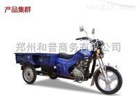 (广东小客斗 轻型车)装修材料专用货运三轮车