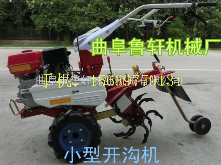 土豆起垄开沟机设备  安徽使用汽油开沟机  培土机