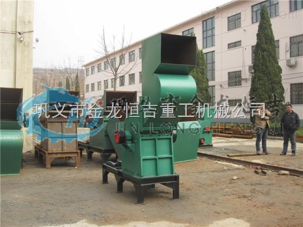 扬州油漆桶破碎机|油漆桶破碎机高性价比厂家|恒吉重工