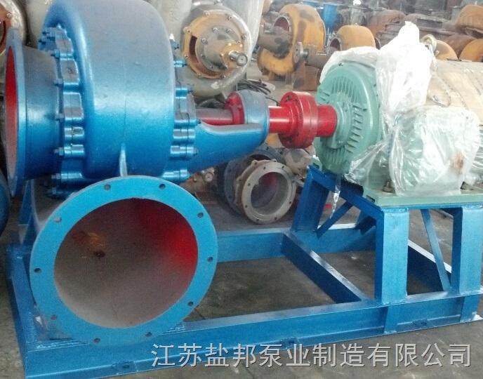 500HW混流泵 混流泵厂家