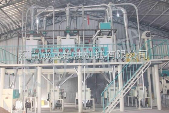 小麦面粉成套设备就到河南成立机械,自主研发制造。