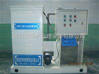 海拉尔门诊污水处理设备使用选型