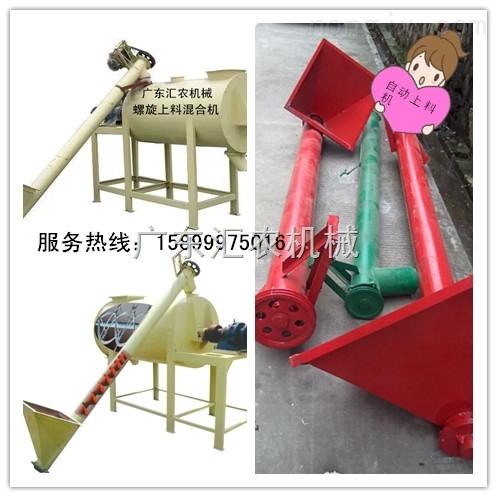 供应浙江干粉砂浆螺旋上料机,腻子粉自动提升机