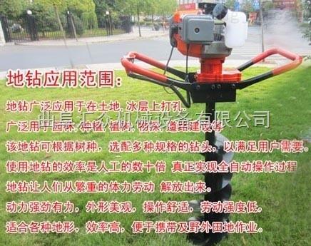 無級變速栽樹苗挖坑機,多功能打窩機