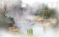 贵阳喷雾工程设计-喷雾降温造景加湿-人造雾设备厂家