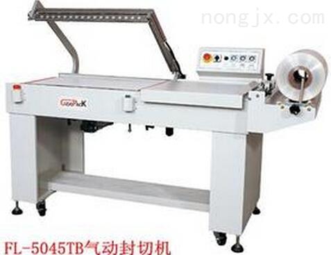 供应国优山东/佛山/扬州建筑机械明优100强优质液压搅拌机价格