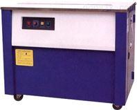 [新品] 滚筒式研磨抛光机,回转式滚筒机(JFG-150型)