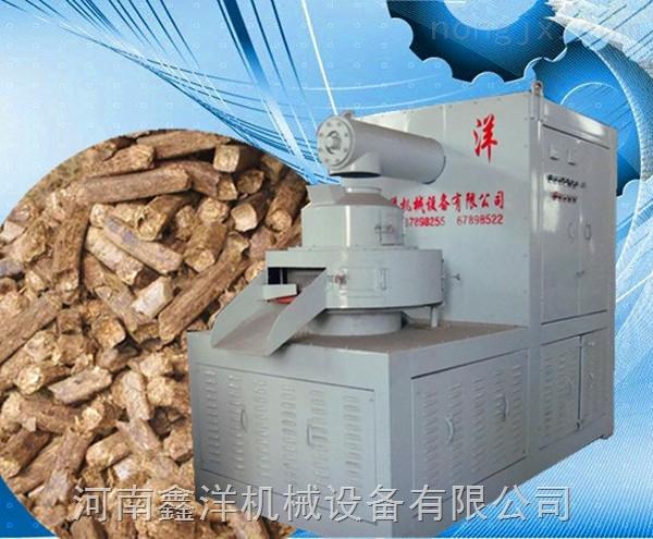 生物质燃料压块机,木材压块机,环保燃料加工设备,河南zui好的环保燃料加工设备