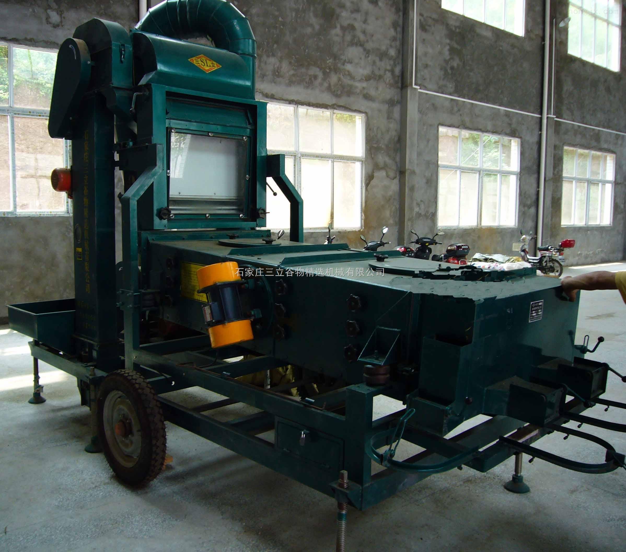 5XZC-15D型--玉米水稻种子清选机