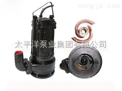 WQ/QG高效切割式潜水排污泵