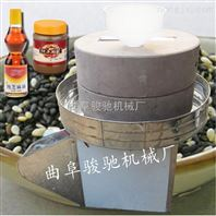 长期供应黄豆石磨磨浆机 芝麻酱石磨机 小型豆浆机