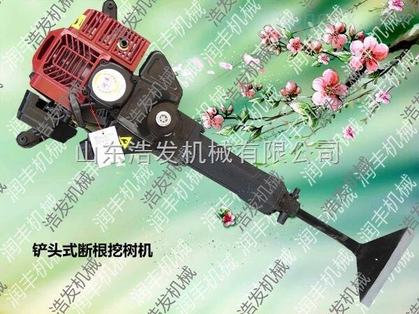 直销各型号挖树机 树苗起苗机 便携式起树机
