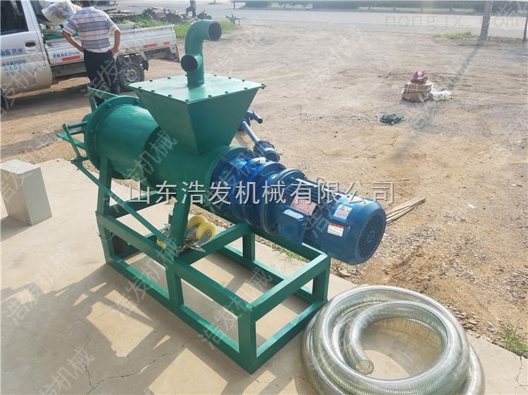 羊粪干湿分离机 浩发固液处理机 环保分离器