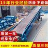 方管大架行走输送机  砖块装车升降传送机