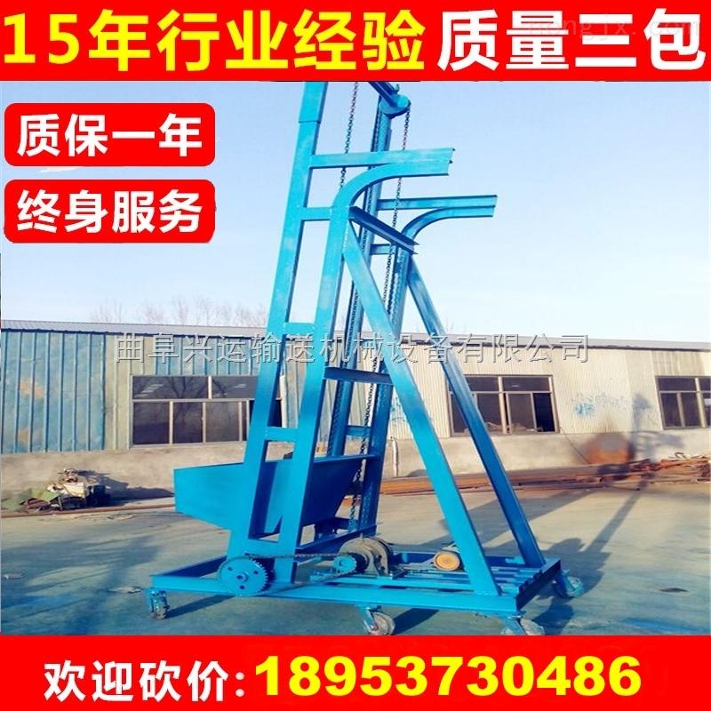 焊接钢斗式垂直输送机  石粉料斗式加料机