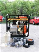 大流量铸铝柴油混流泵6寸口径