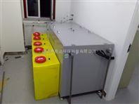 检验科实验室污水处理设备