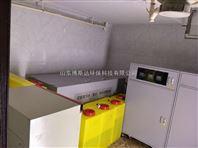 医学实验室污水处理设备