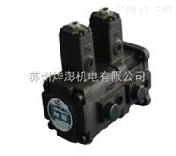 原装正品winmost台湾峰昌油泵VP-SF-40-C