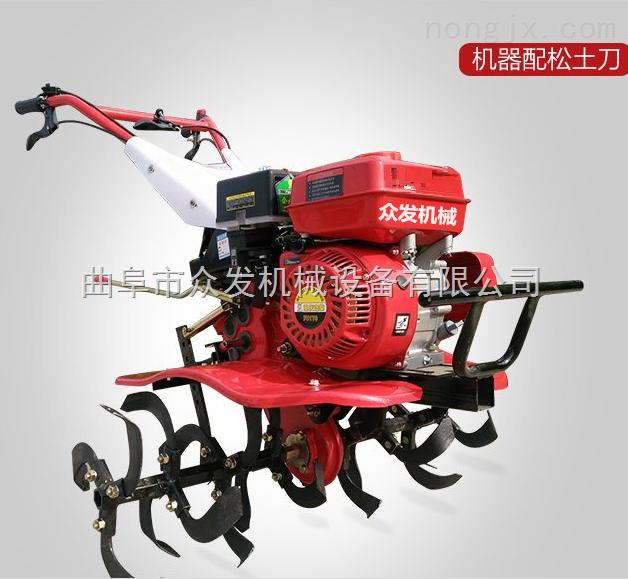 手扶式汽油旋耕机 小型推田园微耕机