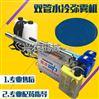 背负式汽动喷雾器果园打药新款脉冲式弥雾机